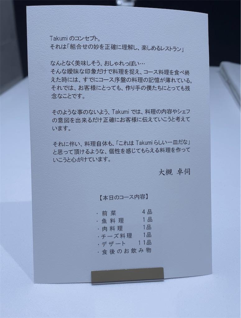 f:id:nishiokentoday:20200115223538j:image