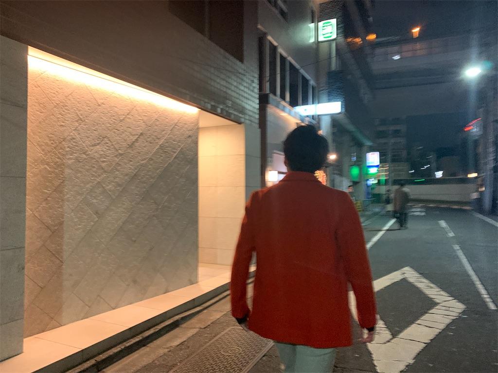 f:id:nishiokentoday:20200115223551j:image