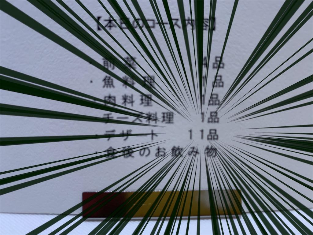 f:id:nishiokentoday:20200116140407j:image