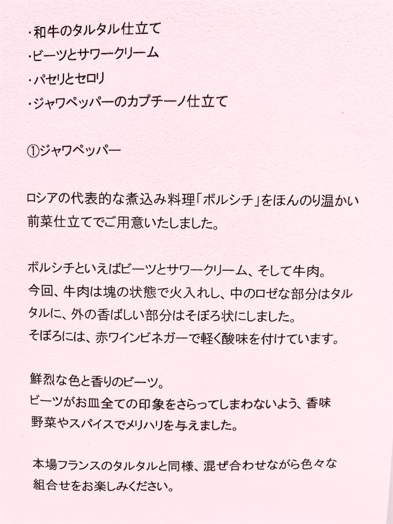 f:id:nishiokentoday:20200119194459j:image