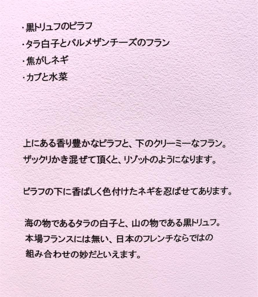 f:id:nishiokentoday:20200119195223j:image