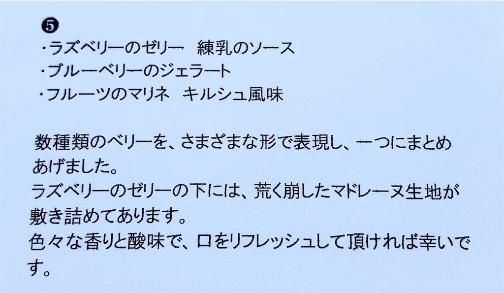 f:id:nishiokentoday:20200119200432j:image