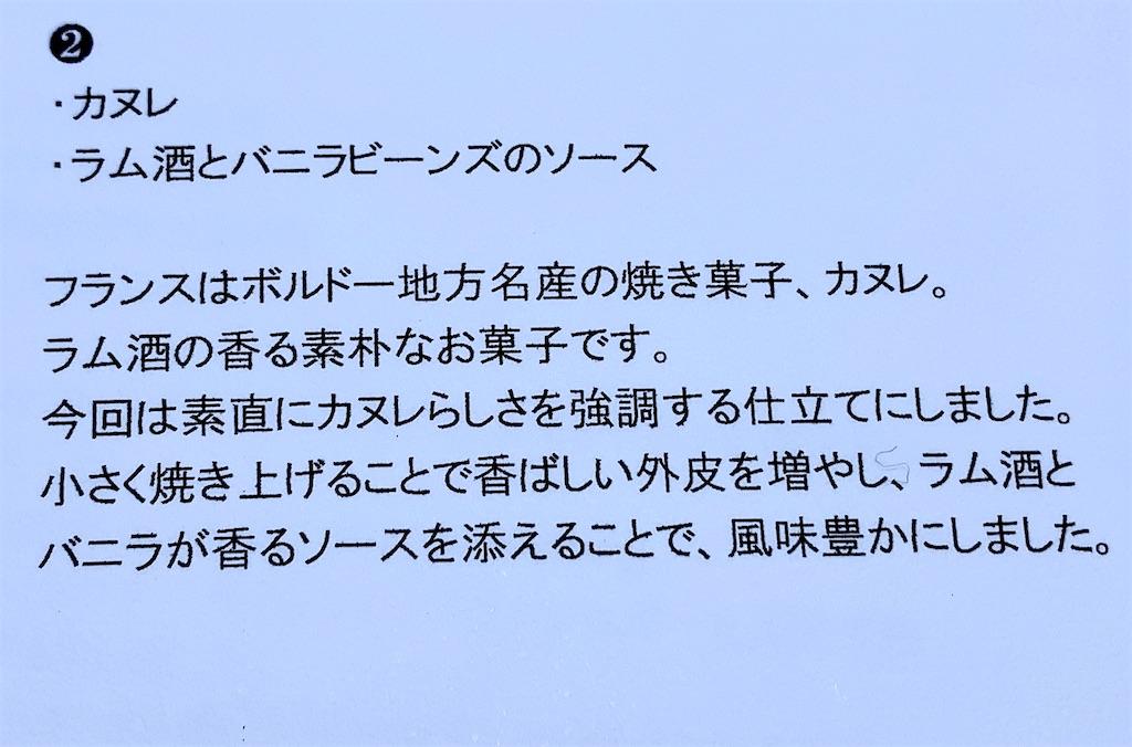 f:id:nishiokentoday:20200122225433j:image