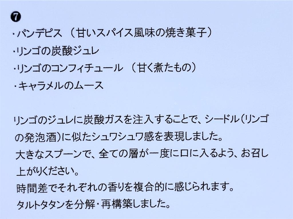 f:id:nishiokentoday:20200122230551j:image