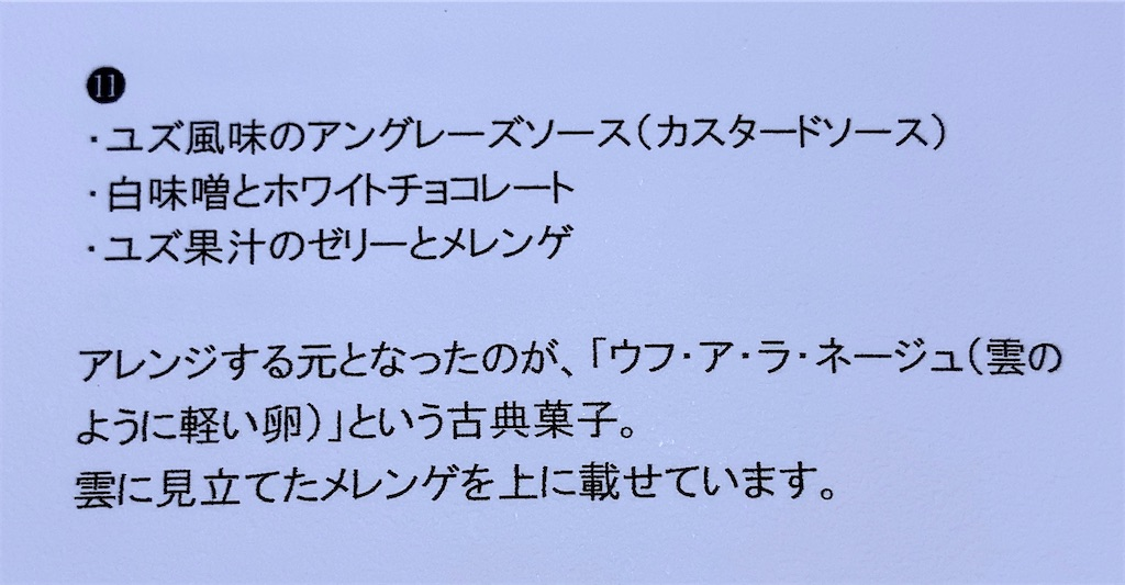 f:id:nishiokentoday:20200122230632j:image