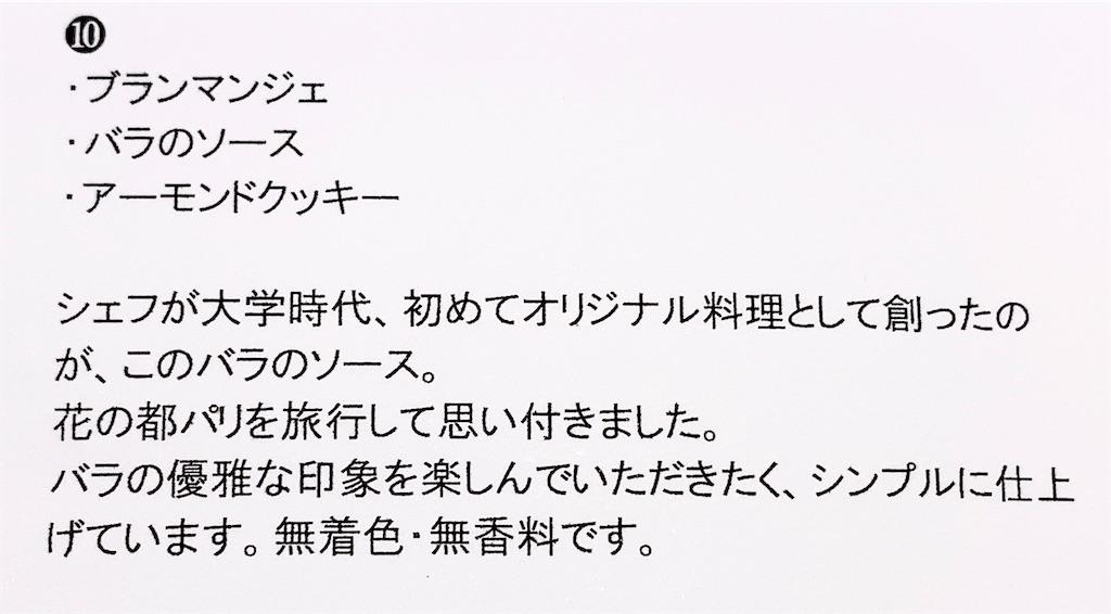 f:id:nishiokentoday:20200122230836j:image