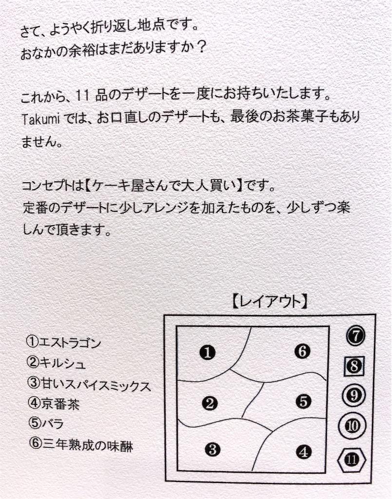 f:id:nishiokentoday:20200122232105j:image
