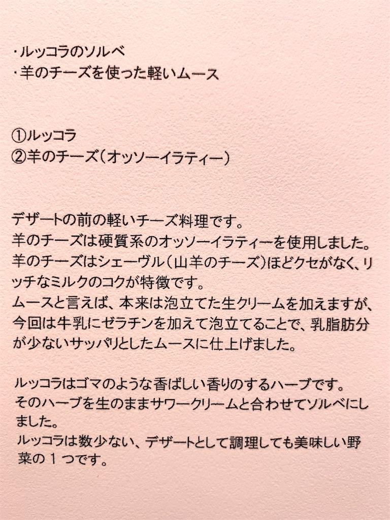 f:id:nishiokentoday:20200122232404j:image