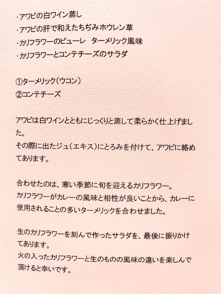 f:id:nishiokentoday:20200125191457j:image