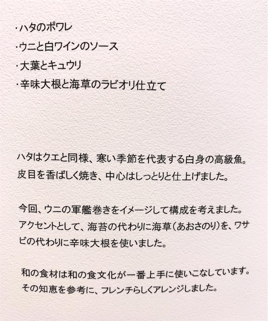 f:id:nishiokentoday:20200125191538j:image