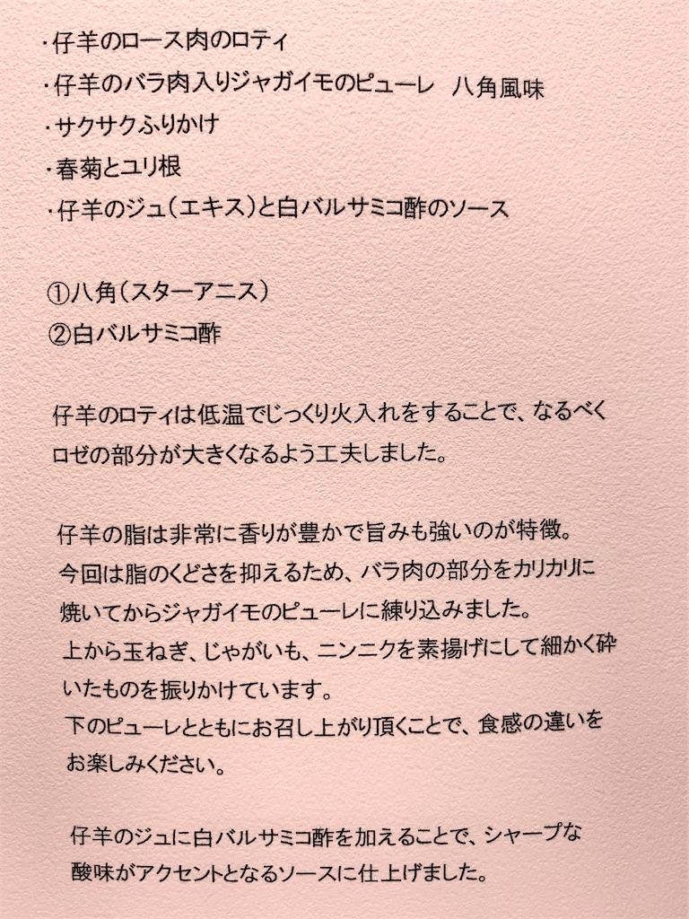 f:id:nishiokentoday:20200125191727j:image