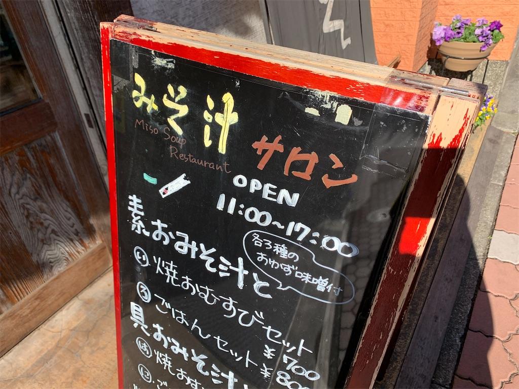 f:id:nishiokentoday:20200125193912j:image