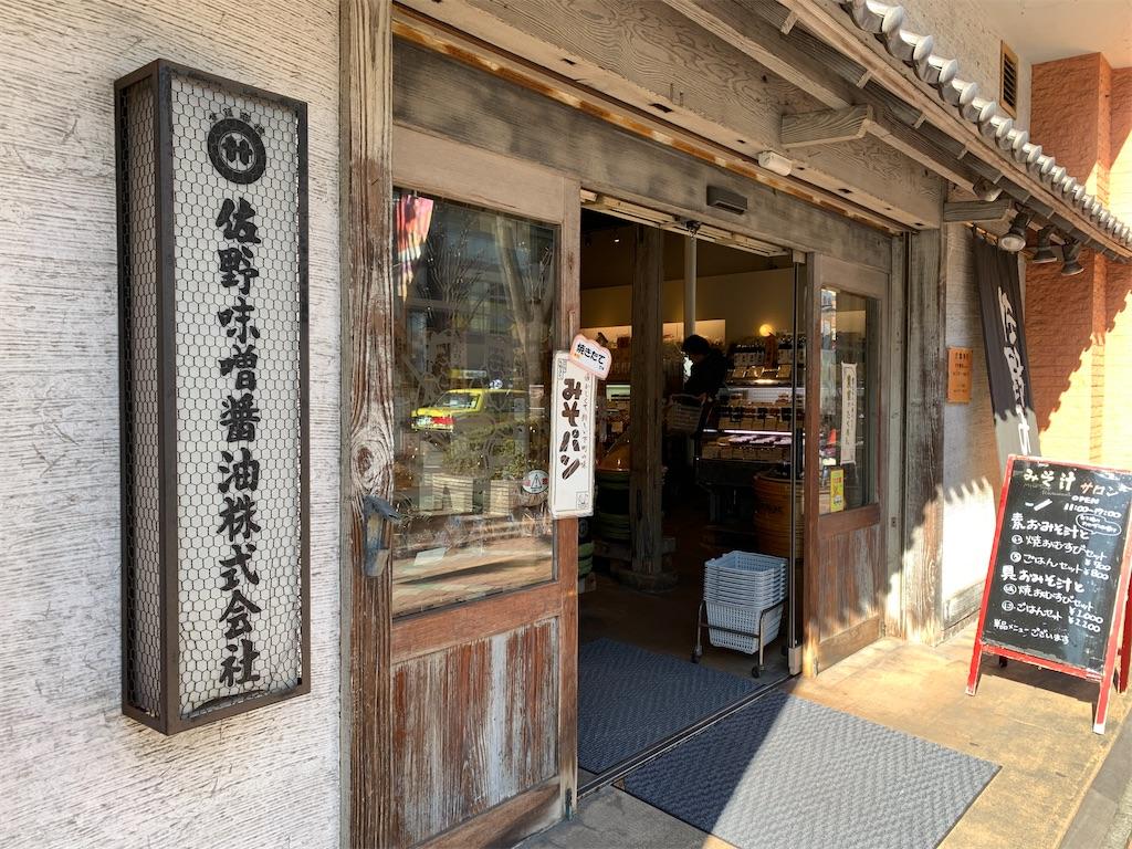 f:id:nishiokentoday:20200125193947j:image