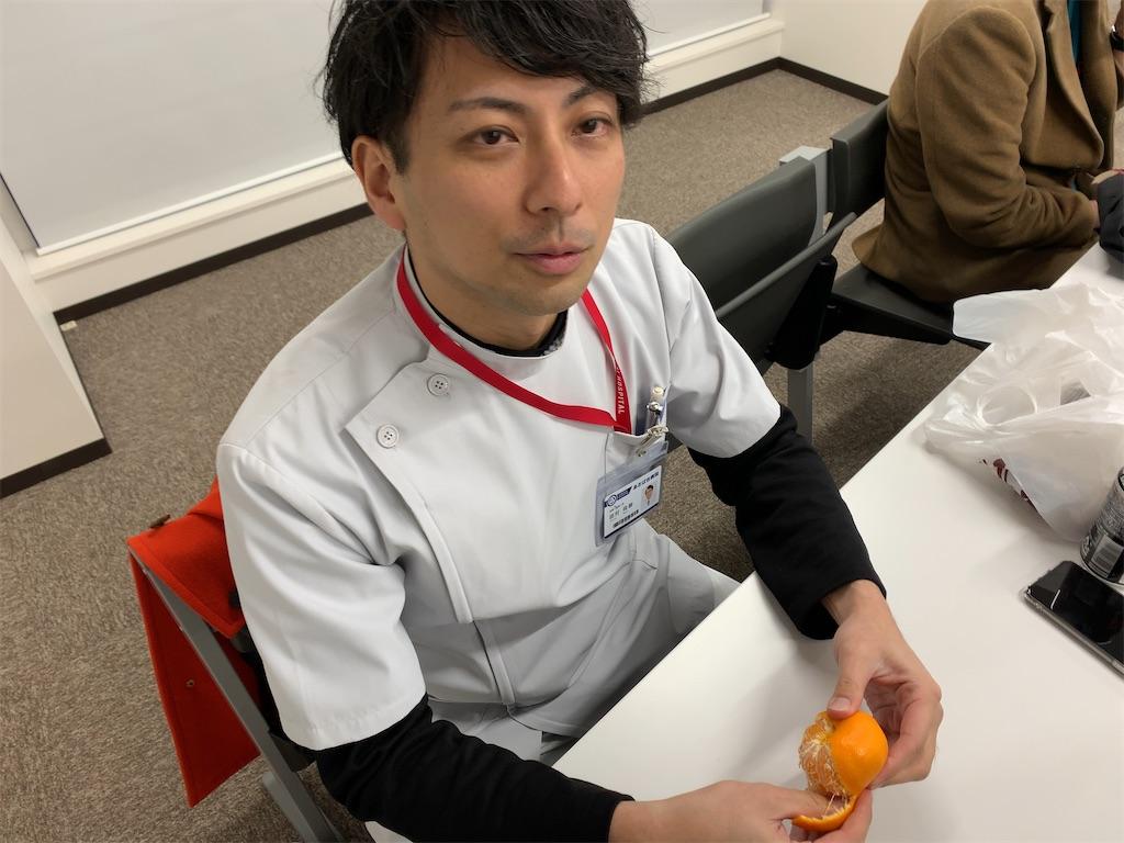 f:id:nishiokentoday:20200224165723j:image