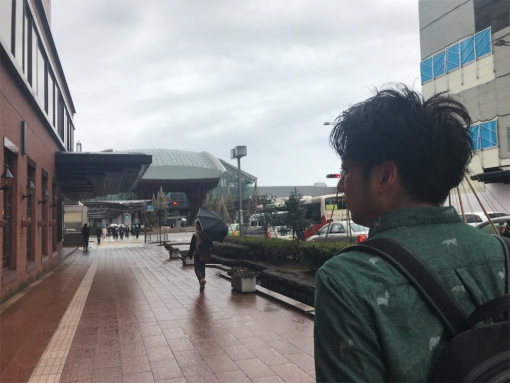 f:id:nishiokentoday:20200523180210j:image