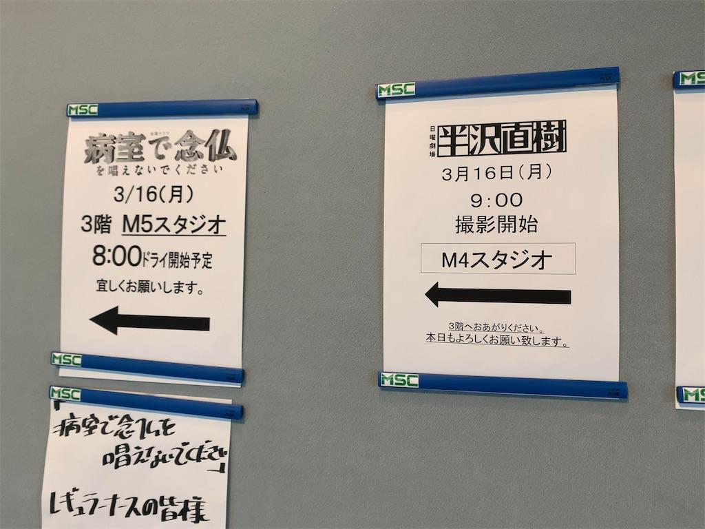 f:id:nishiokentoday:20200723182520j:image