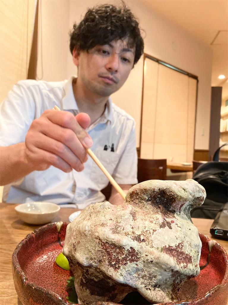 f:id:nishiokentoday:20200825200435j:image