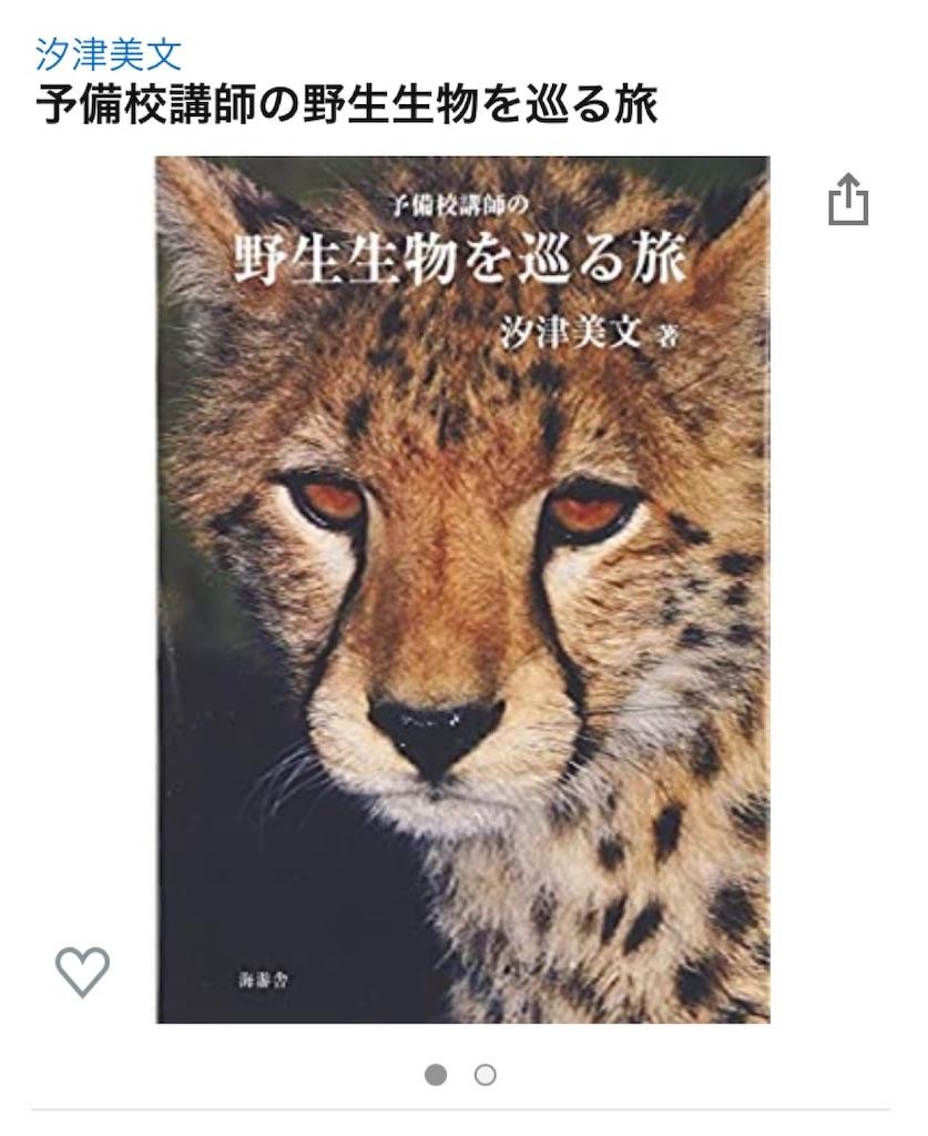 f:id:nishiokentoday:20201028010235j:image