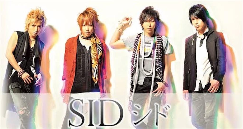 f:id:nishiokentoday:20201125085213j:image