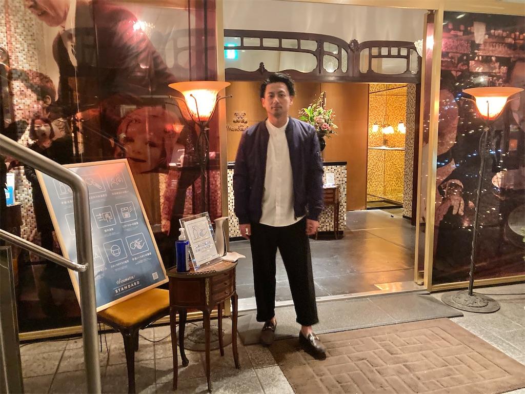 f:id:nishiokentoday:20210108212317j:image