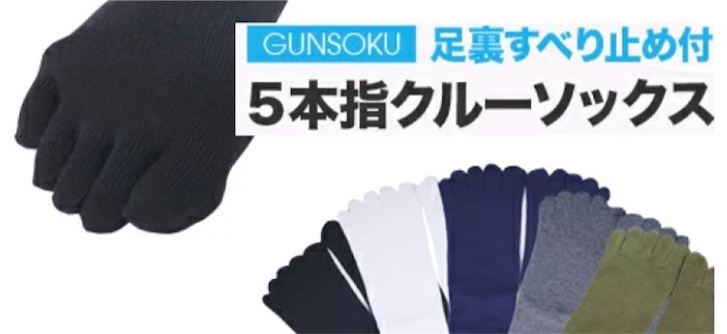 f:id:nishiokentoday:20210301004048j:image