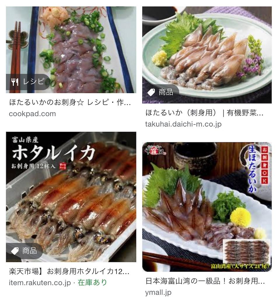 f:id:nishiokentoday:20210306231450j:image