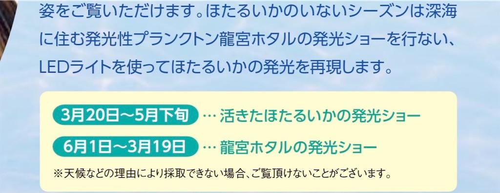 f:id:nishiokentoday:20210306231542j:image