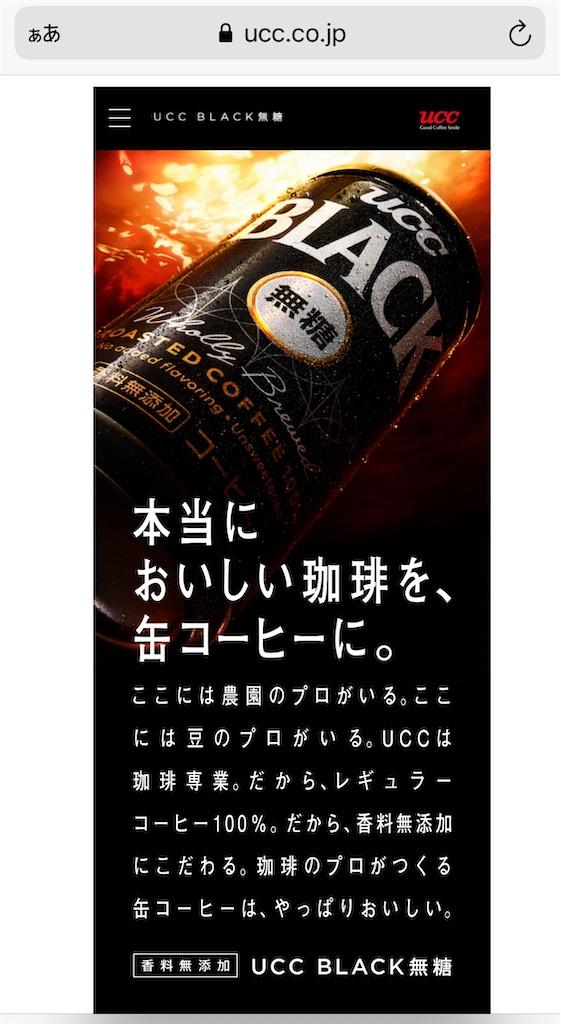 f:id:nishiokentoday:20210420002159j:image