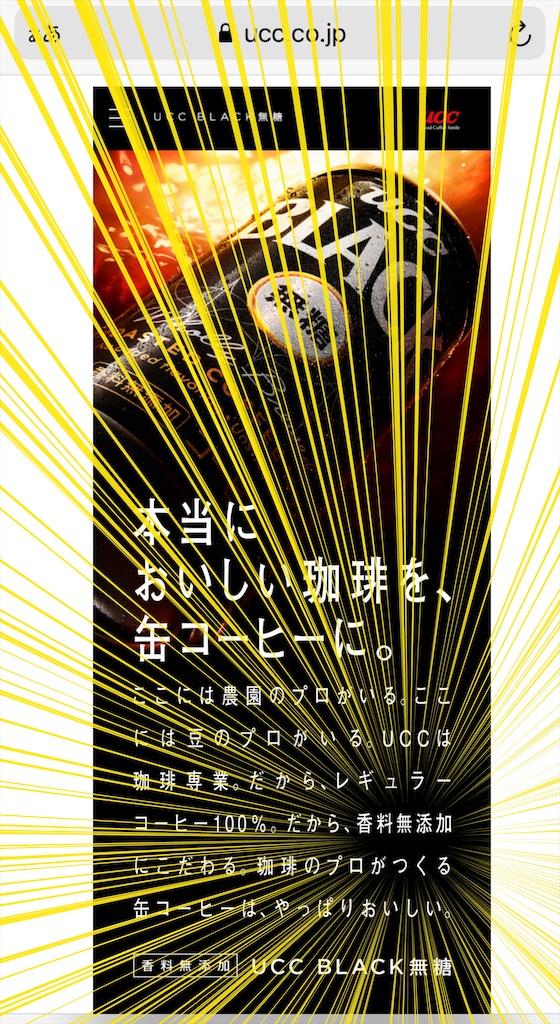f:id:nishiokentoday:20210420004610j:image