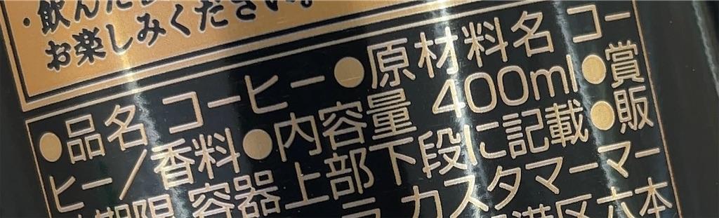 f:id:nishiokentoday:20210421095407j:image