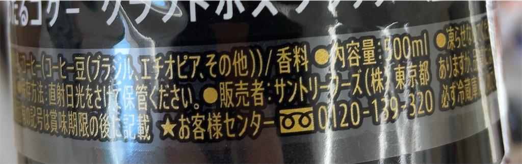 f:id:nishiokentoday:20210421095410j:image