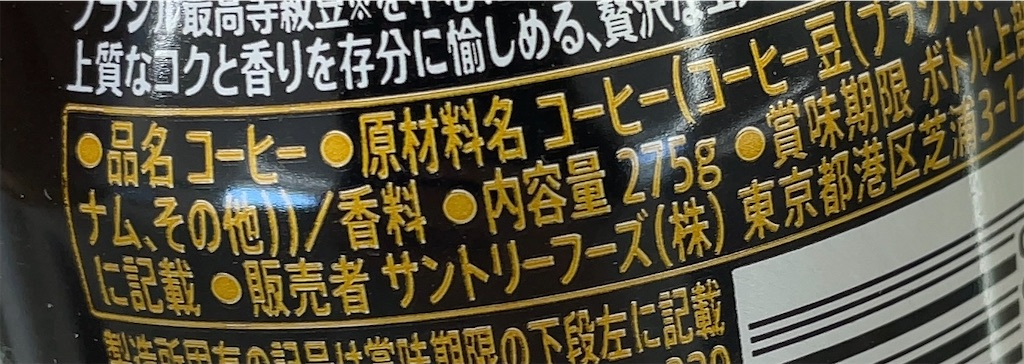 f:id:nishiokentoday:20210421095414j:image
