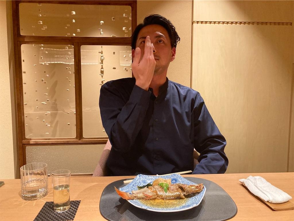 f:id:nishiokentoday:20210527224950j:image
