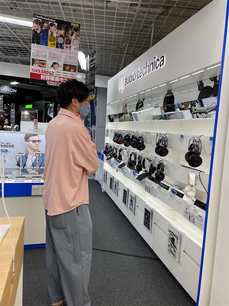 f:id:nishiokentoday:20210807235119j:image
