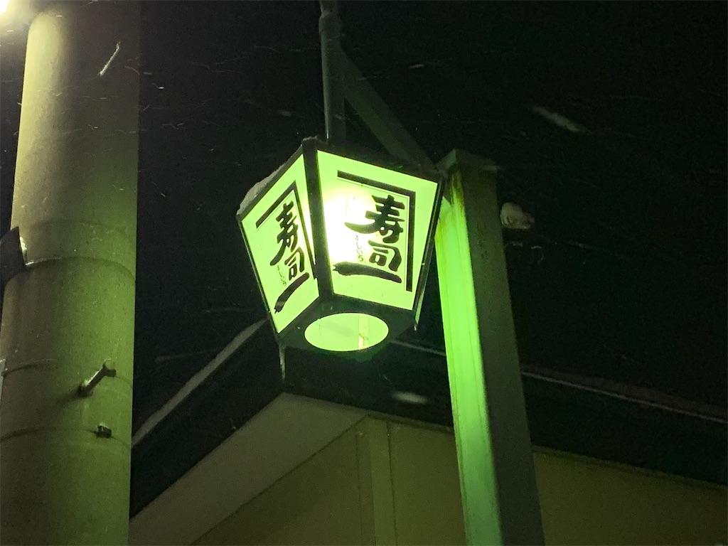 f:id:nishiokentoday:20210810003522j:image