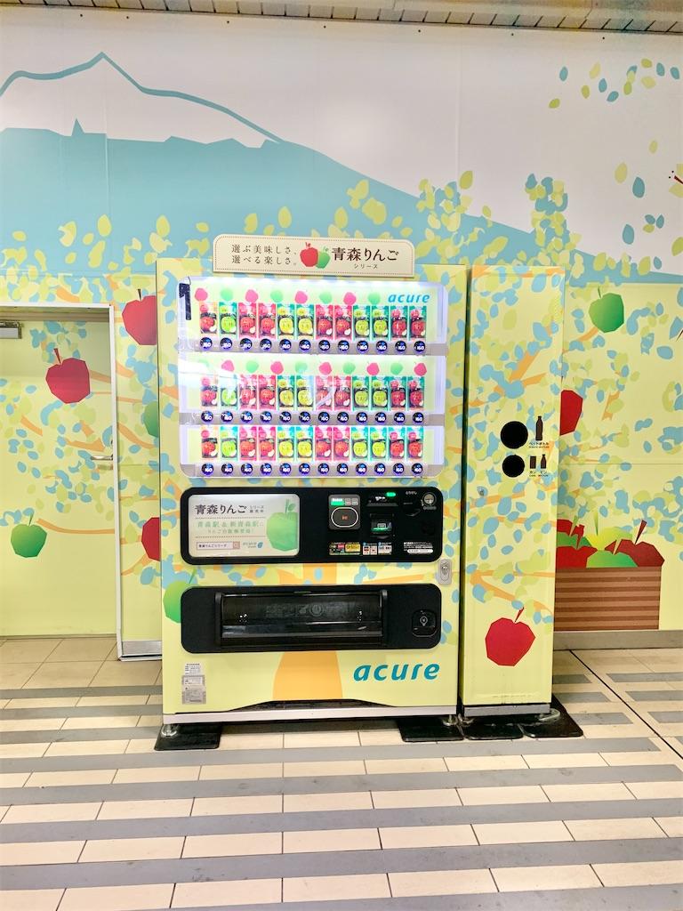 f:id:nishiokentoday:20210810003852j:image
