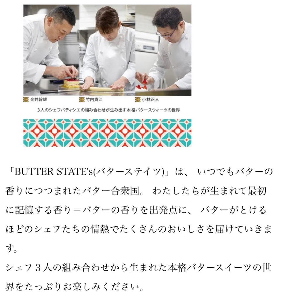 f:id:nishiokentoday:20211010203551j:image