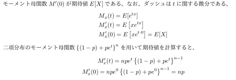 f:id:nishiru3:20180611235332p:plain