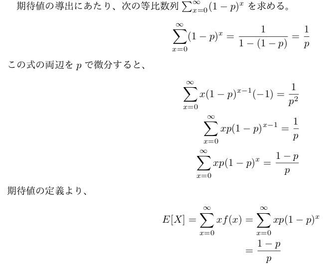 f:id:nishiru3:20180612223526p:plain