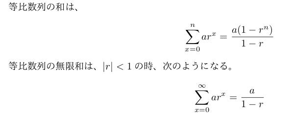 f:id:nishiru3:20180612225328p:plain