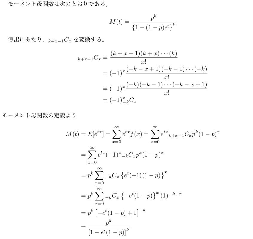 f:id:nishiru3:20180618131330p:plain