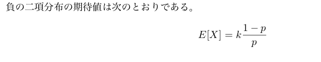 f:id:nishiru3:20180618131446p:plain