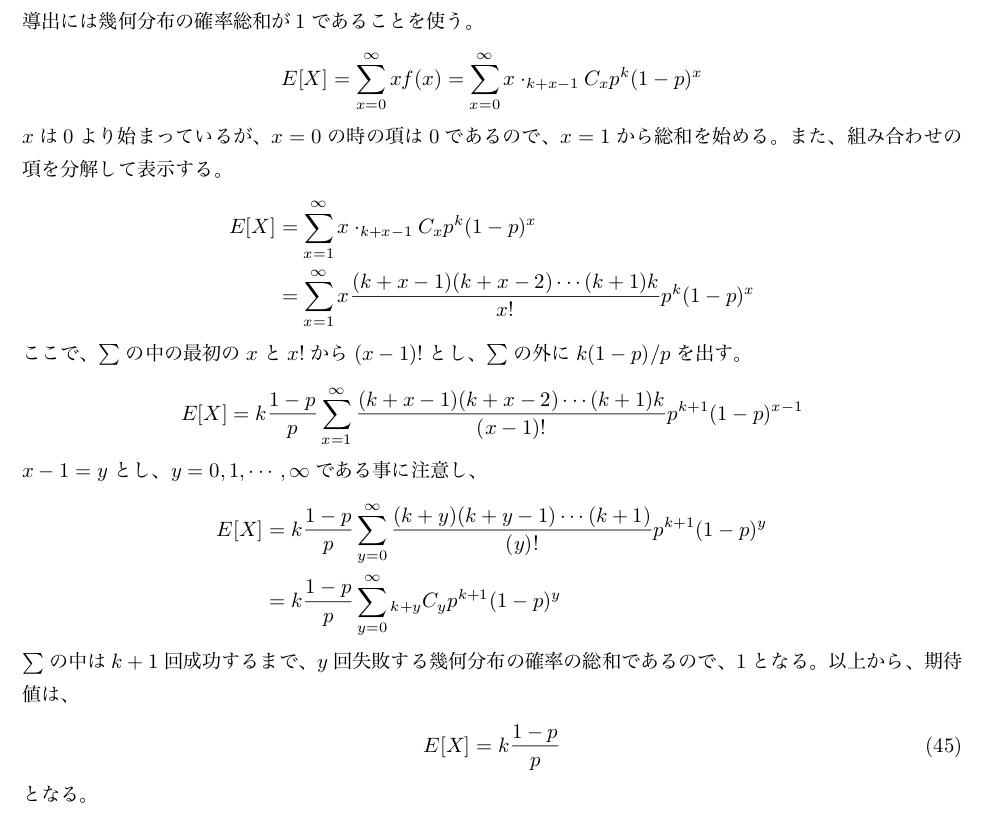 f:id:nishiru3:20180618131606p:plain
