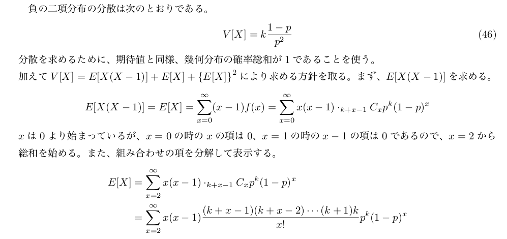 f:id:nishiru3:20180618131723p:plain