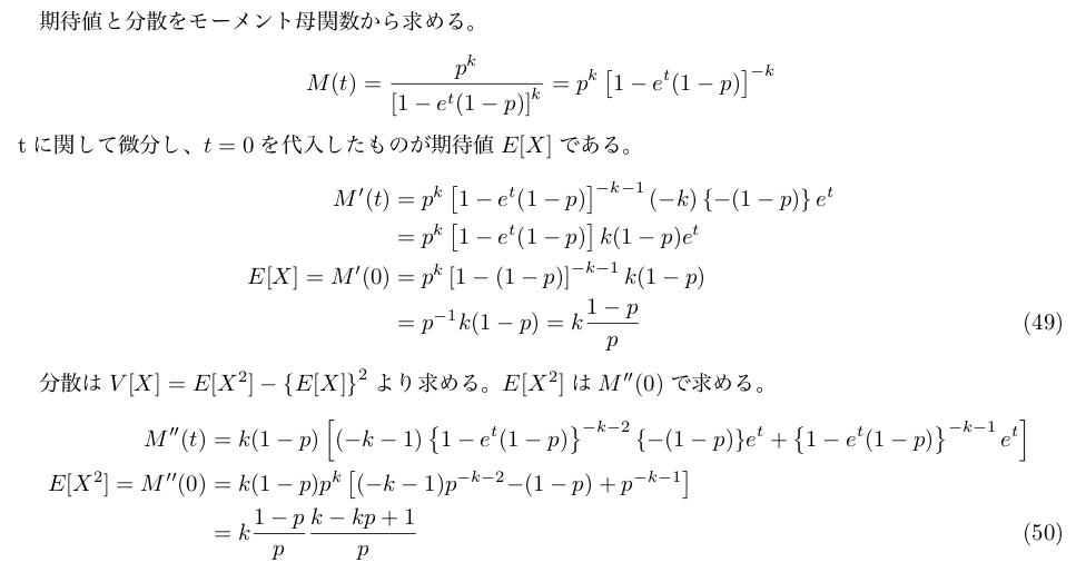 f:id:nishiru3:20180618131915p:plain