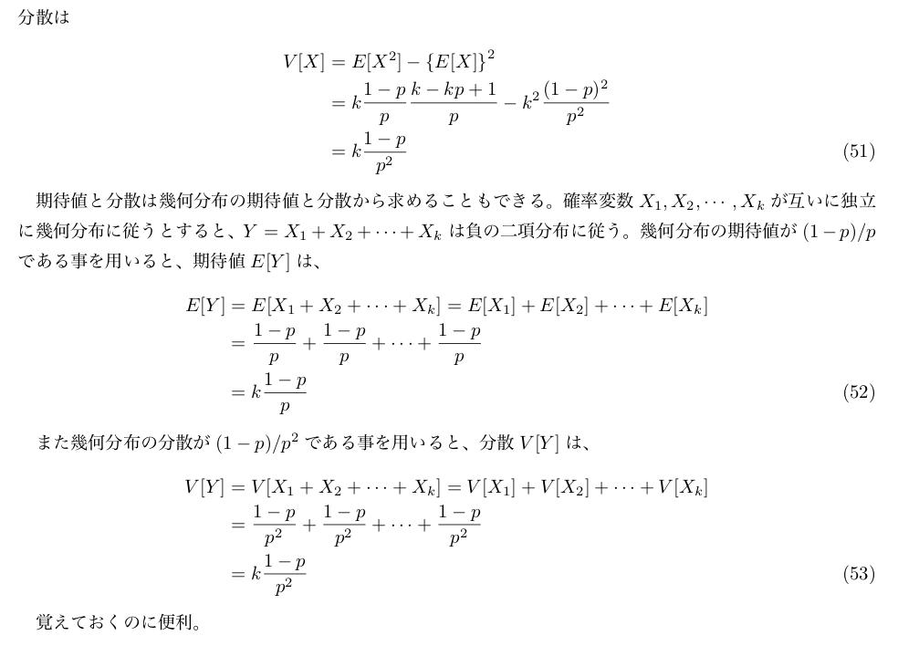 f:id:nishiru3:20180618132009p:plain