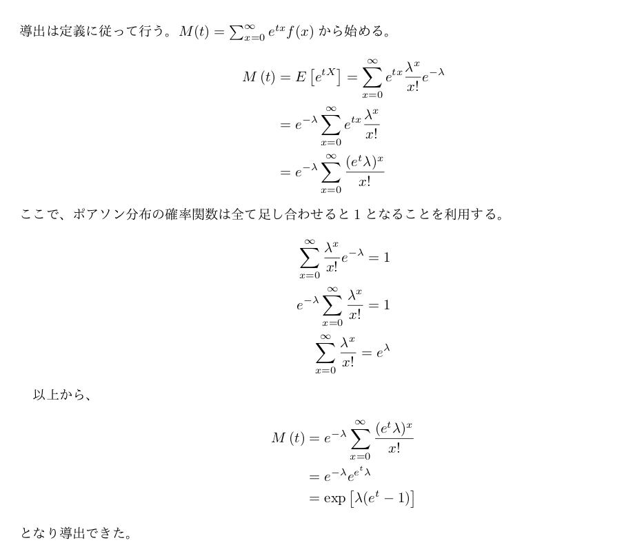 f:id:nishiru3:20180619223250p:plain