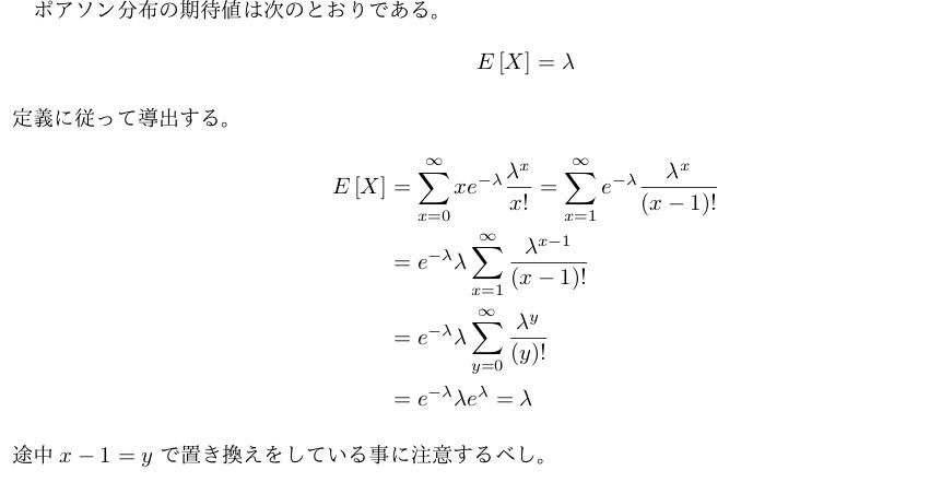 f:id:nishiru3:20180619223705p:plain