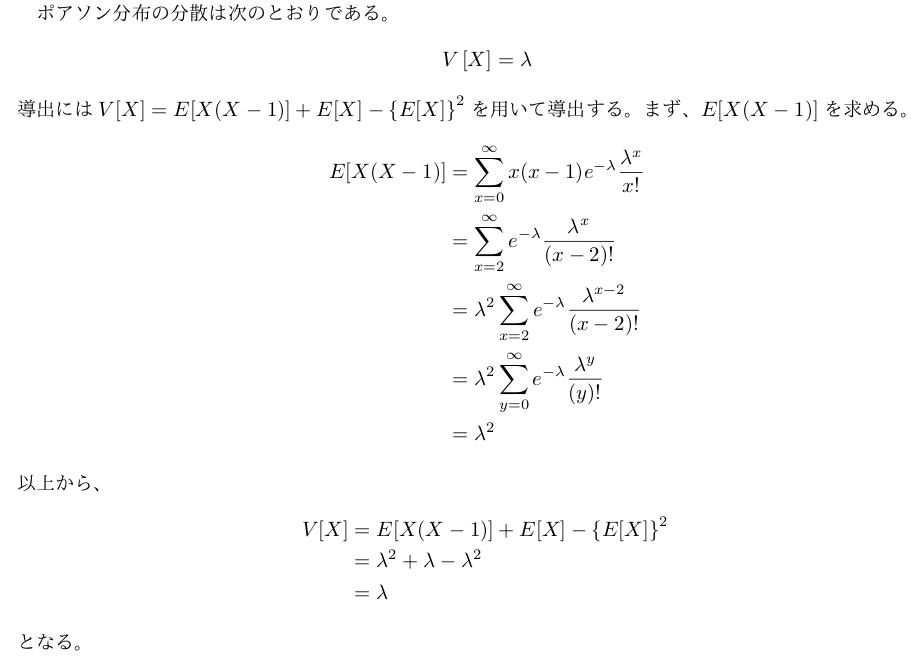 f:id:nishiru3:20180619223900p:plain