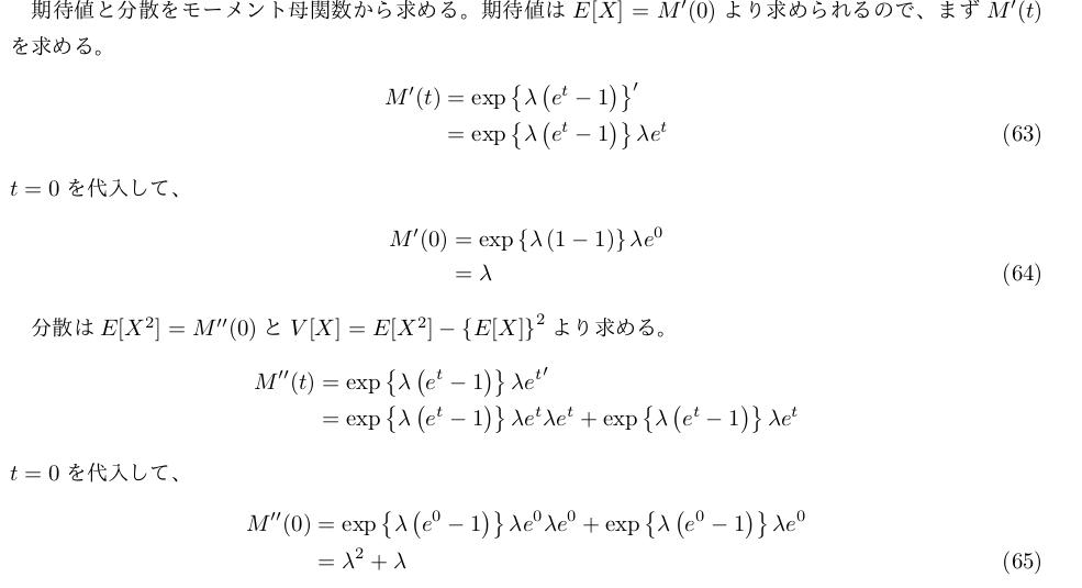 f:id:nishiru3:20180619224007p:plain